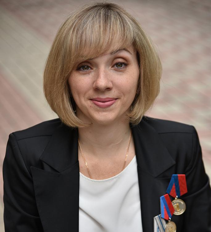 Ермакова Валерия Игоревна